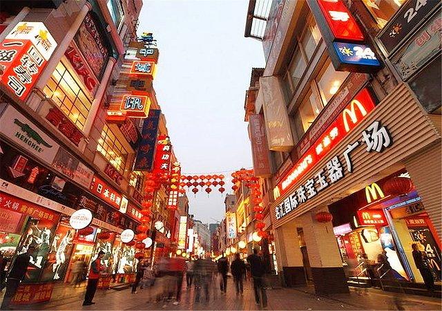上下九地铁站_我想知道广州市哪里最繁华?_百度知道