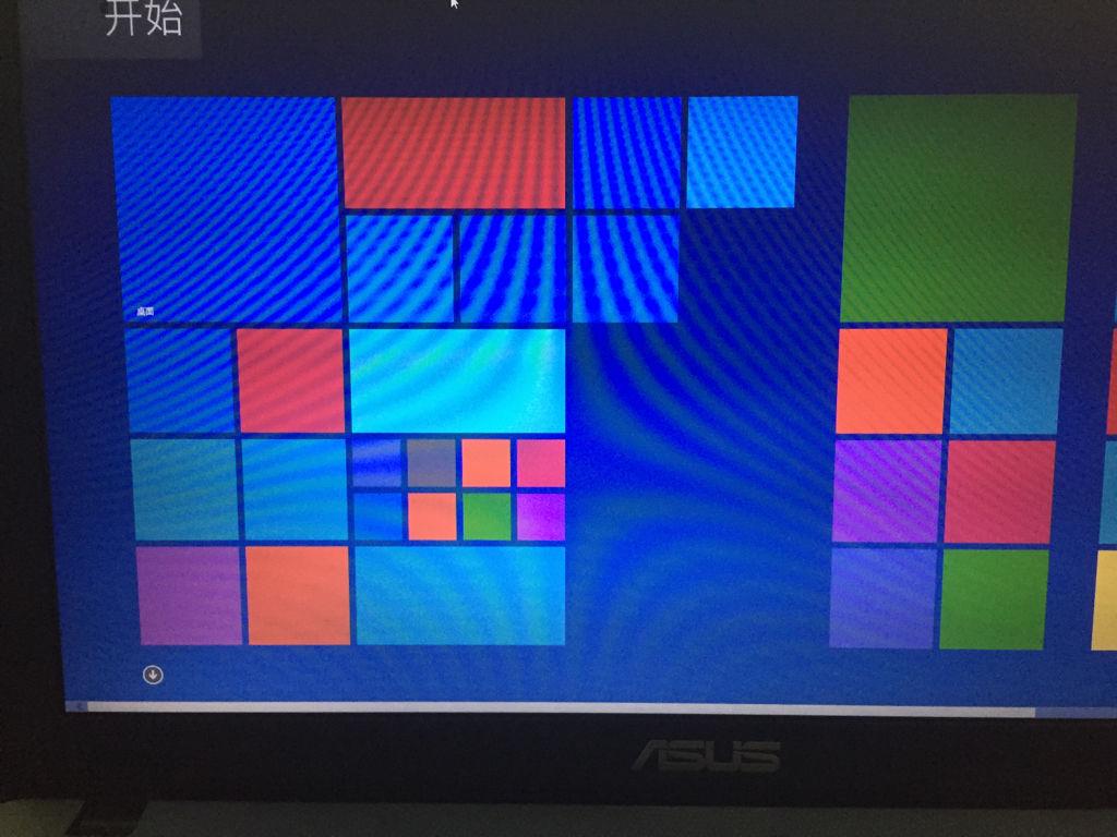 屏幕显示图标这样的,桌面不显示图标,无法正常关机这怎么解决图片