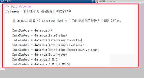 用matlab将日期格式转换成数值格式_百度知道