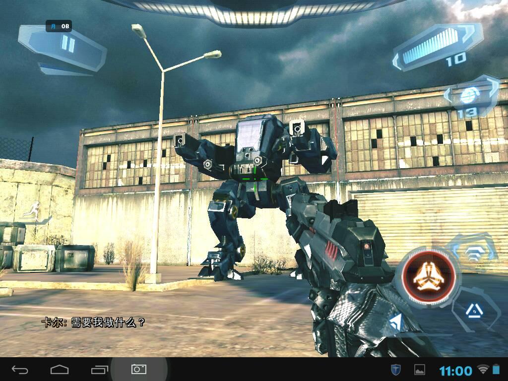 大型单机游戏_求以第一人称视角可以随意移动的单机手机枪战游戏(不