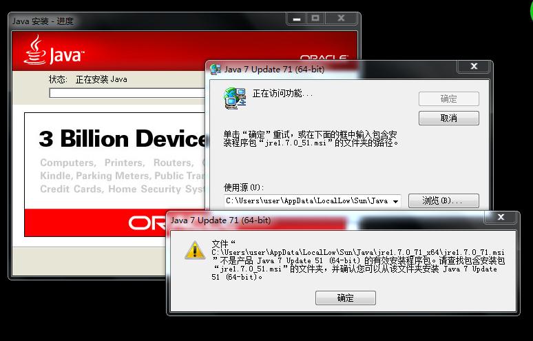 我java坏了,好像我把java那文件删了,C:UsersuserAppDataLocalLowSun ...