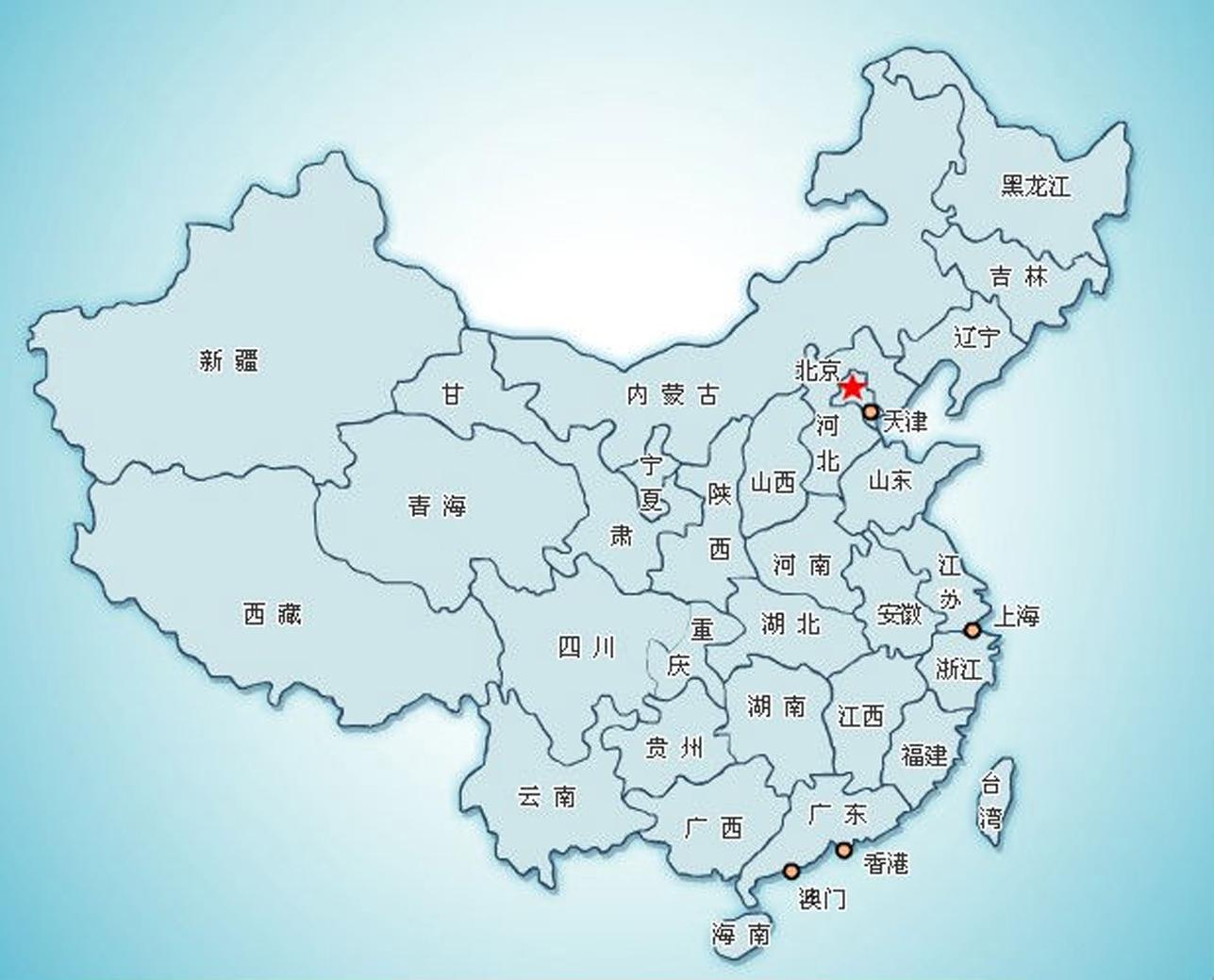 郑州武汉地图_求一幅中国地图,把北京、天津、郑州、青岛、上海、杭州 ...