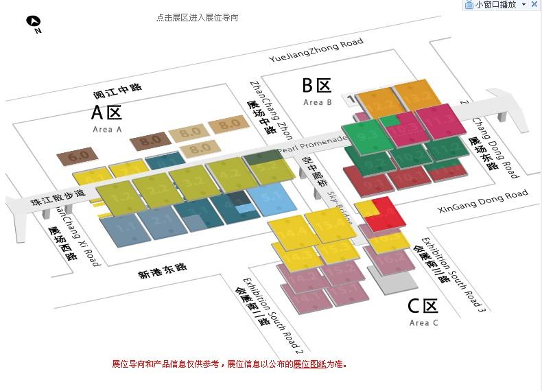 裤搭配上衣囹�a�a�_广州琶洲会展中心a区,1号馆怎么走,在哪里下地铁?出口