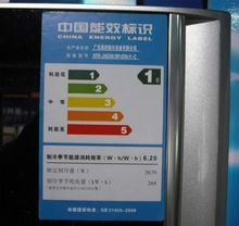 中国能效标识网网址_中国能效标识网网址是多少?_百度知道
