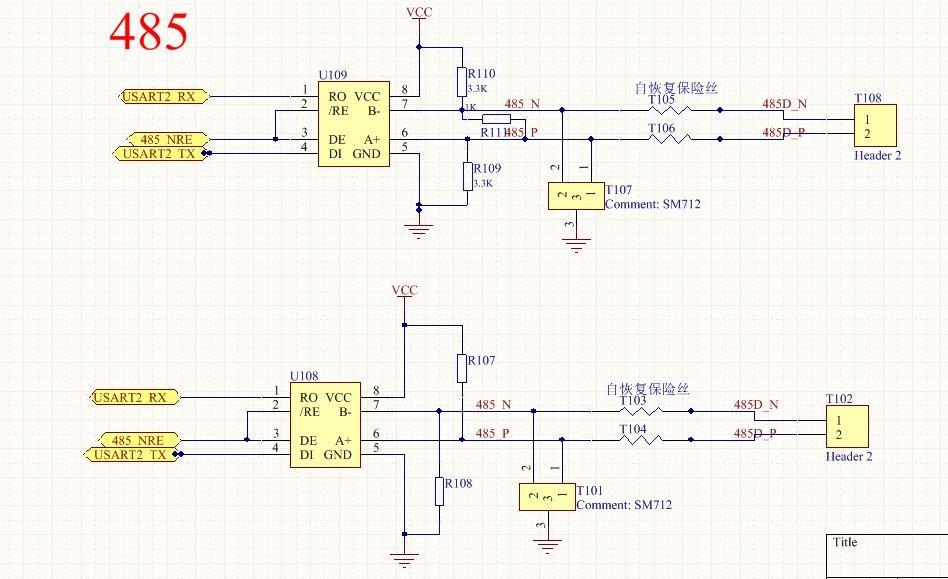 max485应用电路_MAX3485应用电路_百度知道