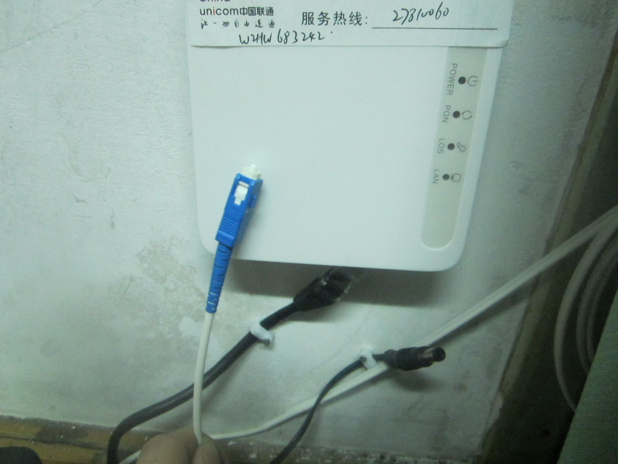 路由器怎么安装_路由器怎么接光纤?或光猫接路由器?_百度知道