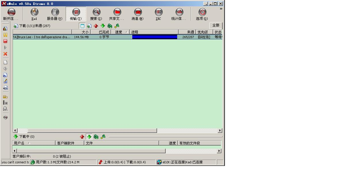 emule 0.50a xtreme 8.0