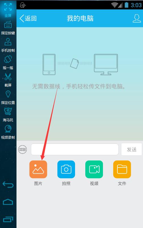手机怎么把照片做成文件夹