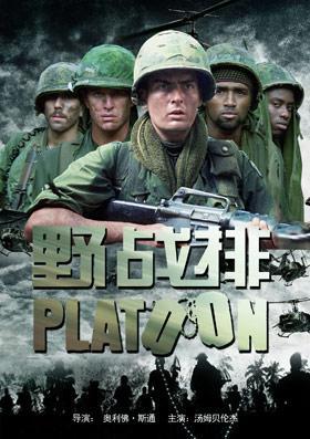 美国最好看的战争片_美国有哪些经典的战争片?_百度知道
