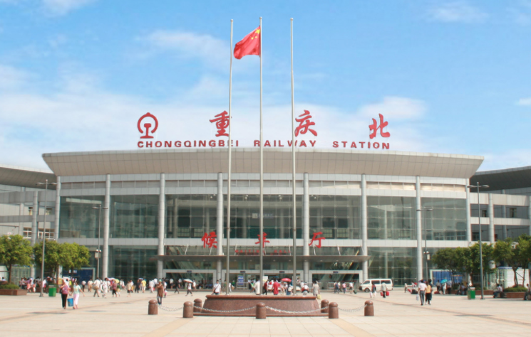 重庆站是哪个火车站_重庆北站火车站是哪个站呢?_百度知道