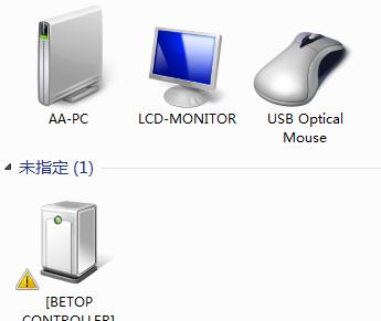 北通阿修罗se p灯_北通阿修罗se怎么连不上电脑 我的系统是w7 旗舰版_百度知道
