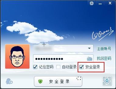 电脑为什么登不上qq_为什么在电脑上登录QQ登不上说我已经登录不能重复登录_百度知道