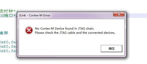 no cortex-m device found in jtag chain  please check the