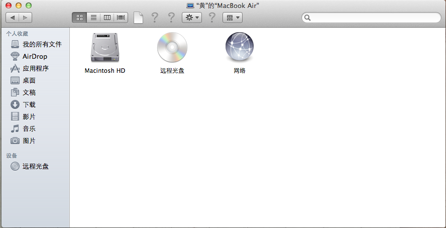 how to download itunes on macbook air