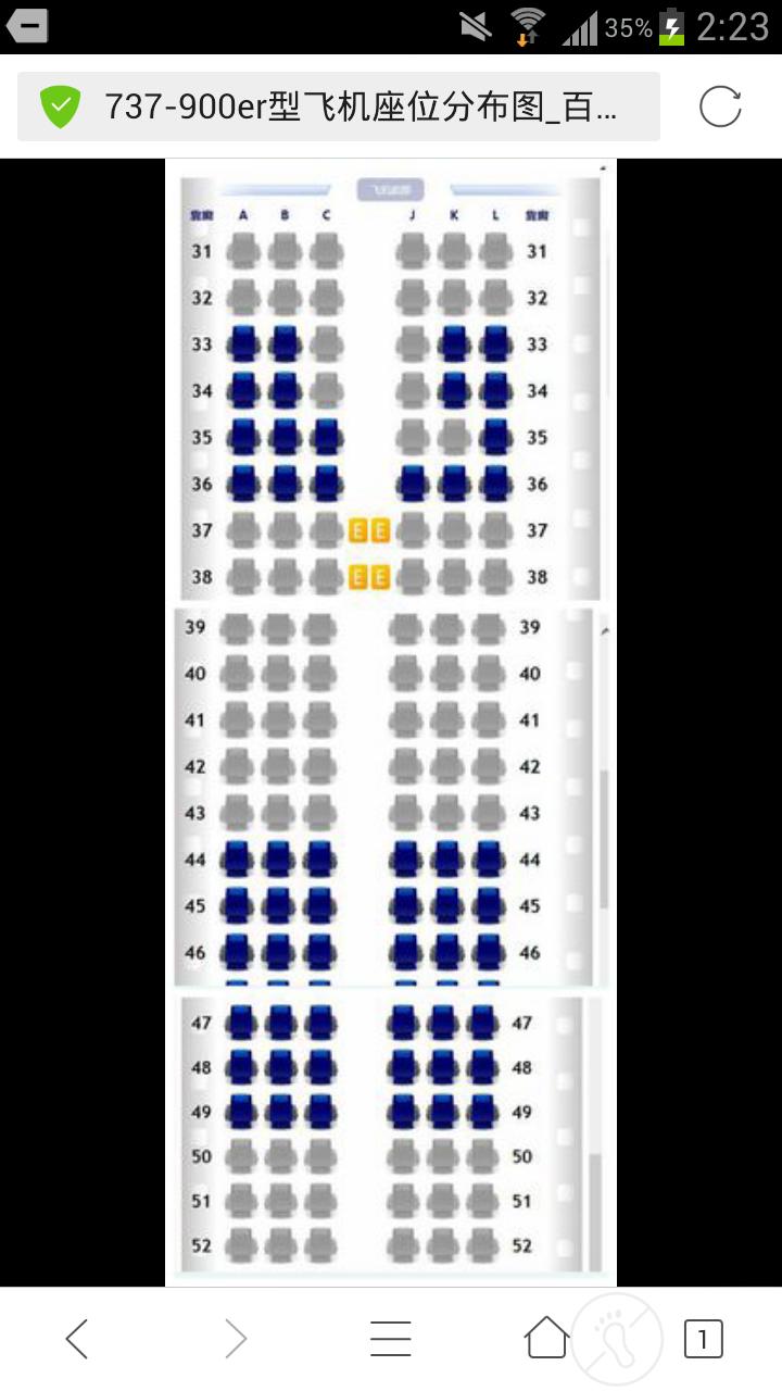 飞机座位08_737-900ER型飞机座位分布图_百度知道