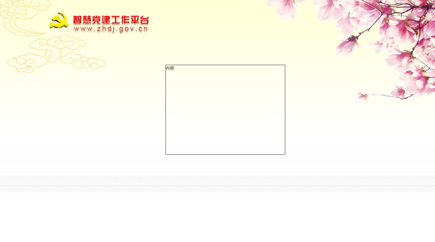 js设置图片宽度_如何让一个div内放两个背景图片,一个最左边,一个最右边 ...