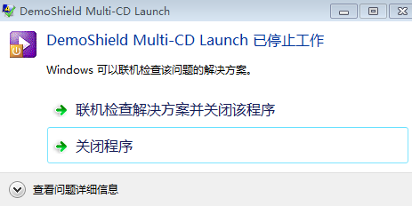 demoshield multi-cd launch