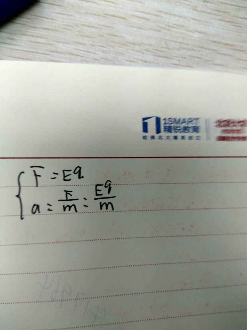 电场强度怎么计算