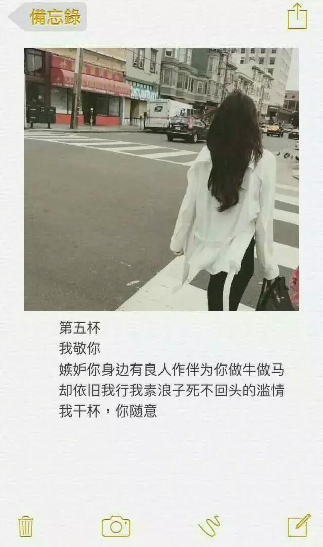 求類似下面的圖片的頭像,在街道上的背影.男女不限,可以是情侶頭像