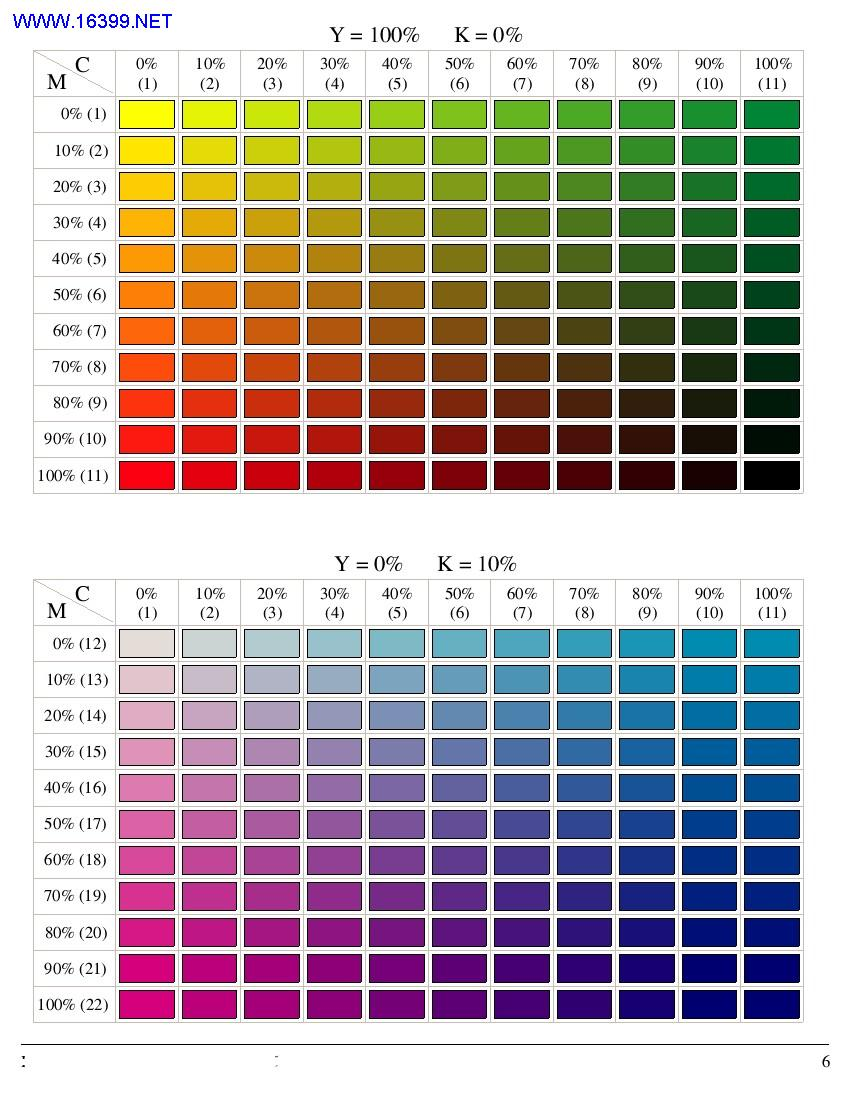 深紫色cmyk色值_墨绿的CMYK色值_百度知道