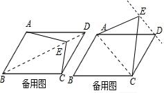四边形的对角距离