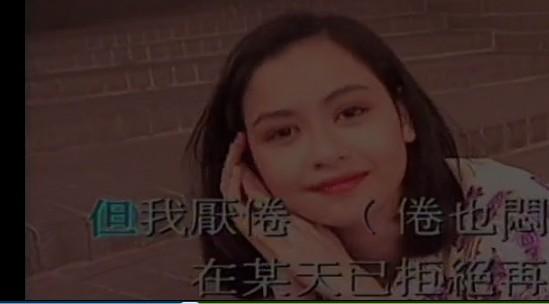 欧豪mv女主角是谁_哥哥张国荣《拒绝再玩》MV女主角是谁_百度知道