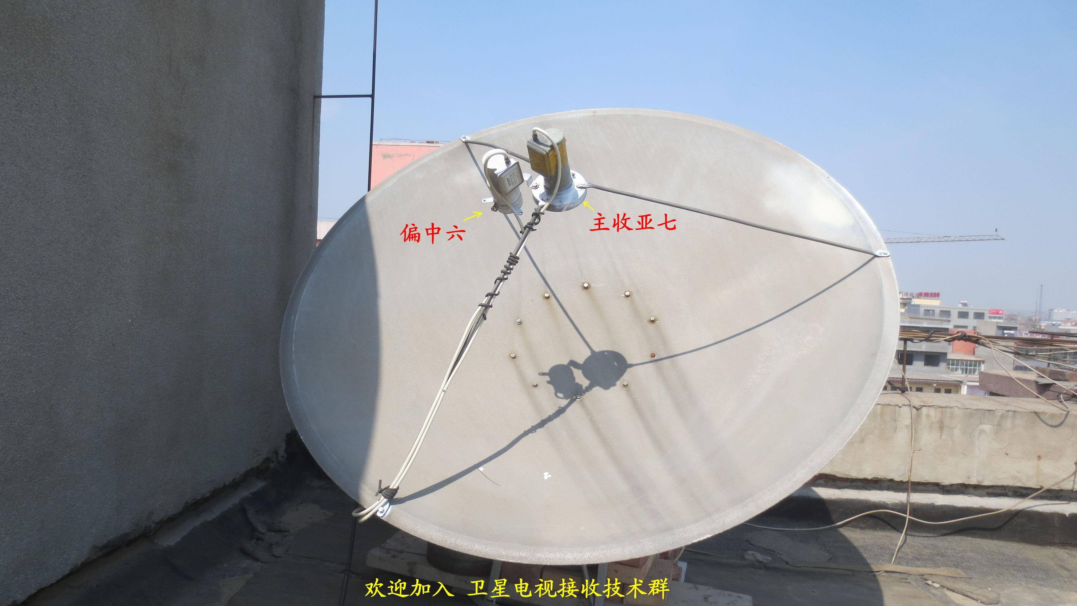 衛星鍋天線_衛星大鍋天線_一鍋多星衛星天線