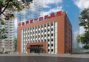 合肥有几家三甲医院_滁州三甲医院有哪几家_百度知道