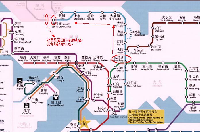 深圳龙华地铁线_从香港回深圳龙华的地铁路线_百度知道