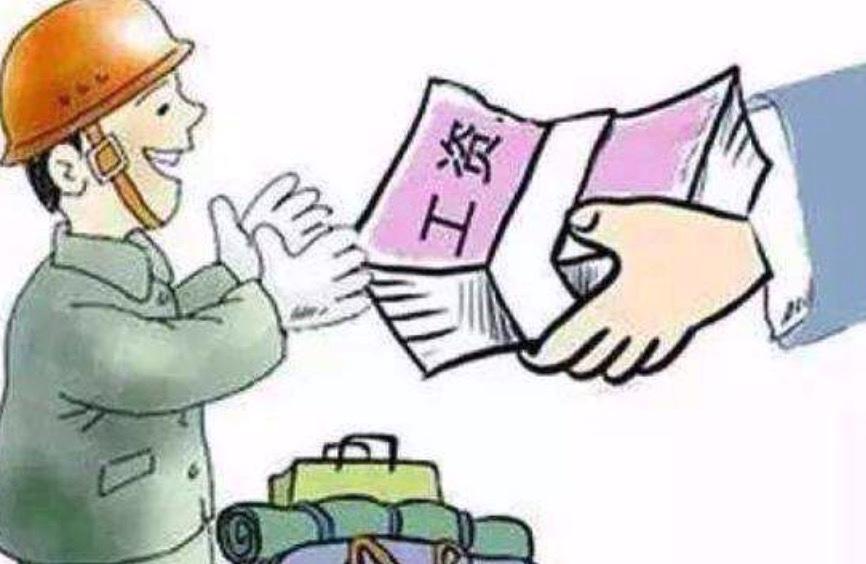 上海加班工资基数_俄罗斯或施行每周发工资制度_公司工资制度方案_工资制度方案 ...