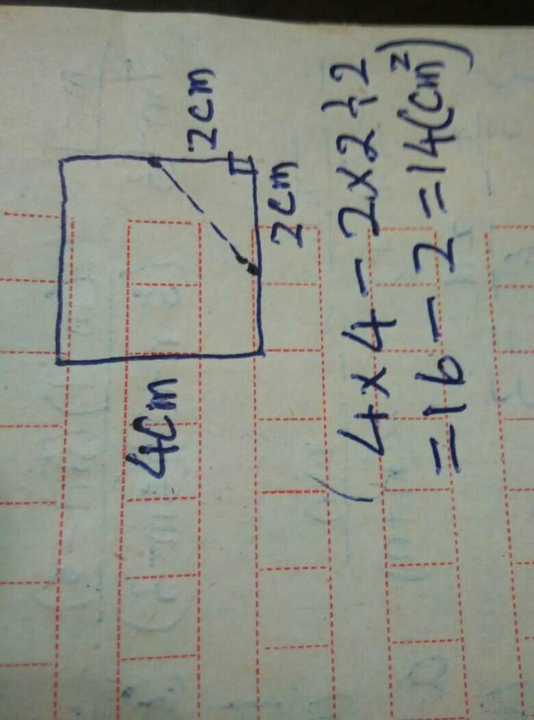 五年级上册数学书所有概念