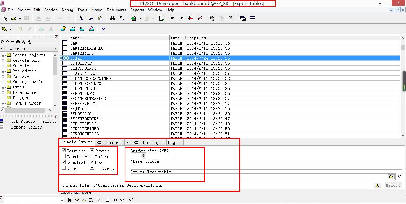 export是什么意思_PL/SQL developer 到处数据 Oracle export怎么用?_百度知道