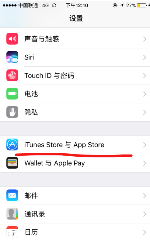 apps for iphone 苹果app 包月怎么取消 百度知道 10159