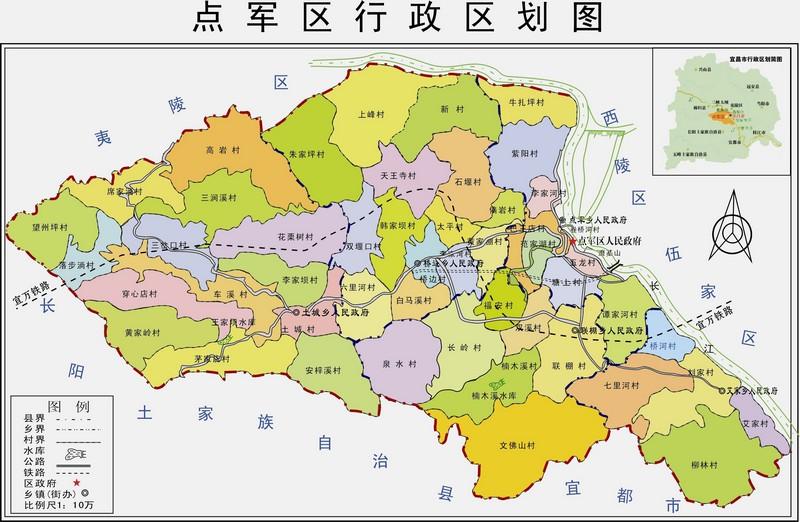 西陵区地图