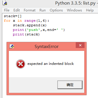expected an indented block python