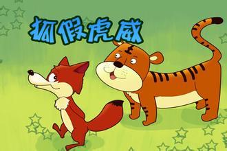 有关小动物的故事_关于动物的寓言故事_百度知道