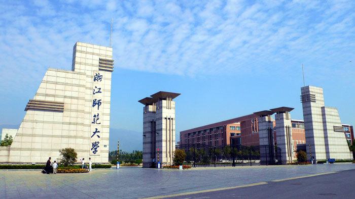 宁波本科大学有哪些_浙江有哪些大学??_百度知道