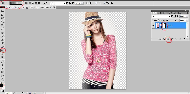 adobephotoshopcs2_图片渐隐效果photoshop cs2