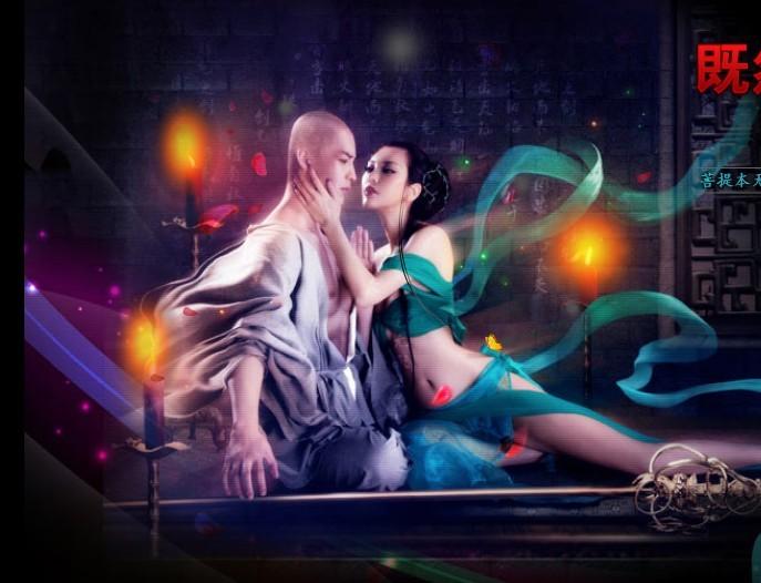 男人和美女那个游戏_谁有天地英雄那个宣传画一个和尚和一个美女的原版图片?_百度 ...
