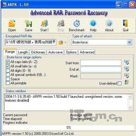 多功能密码破解软_谁有ZIP password-encrypted file或Advanced RAR Password Recovery或多功能密码 ...