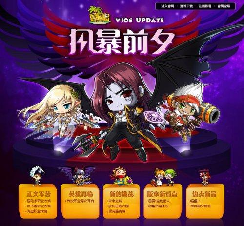 jj游戏官方下载