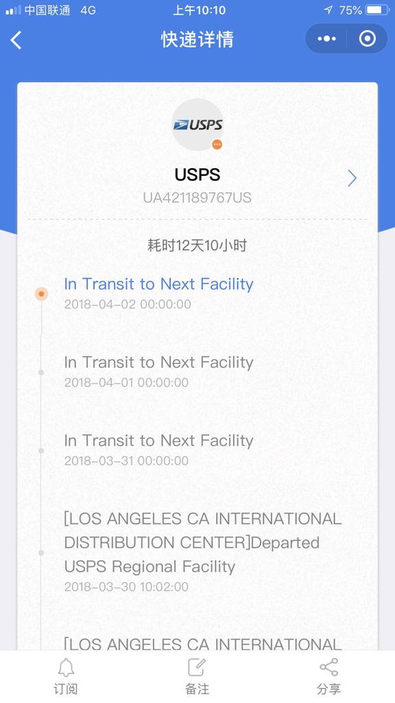 USPS邮件4 2就一直停在这下一个城市,不知道是属于什么快递…_