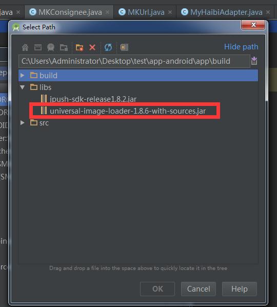 android studio 的add as library选项在哪- 海燕王子的博客