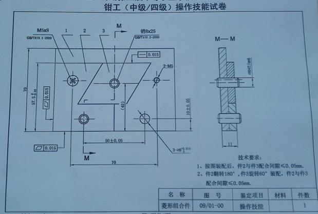 装配钳工中级�zh�_怎么看懂装配钳工的图纸?