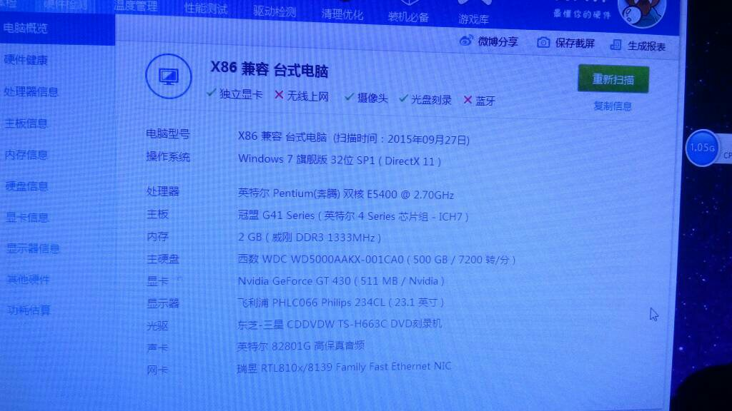 凤凰娱乐自助注册