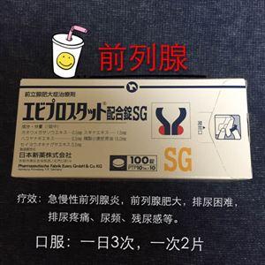 前列腺增大治疗药物_请问日本这个治疗前列腺的药真的管用吗?效果如何?_百度知道