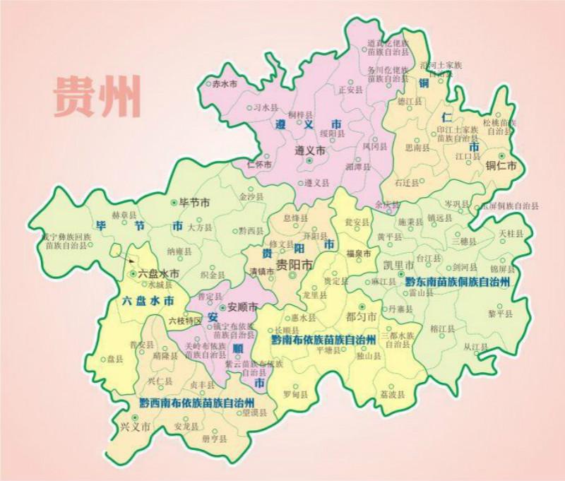 贵州省总人口_贵州各地地名原来是这么来的,这下清楚了