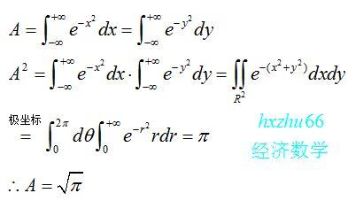 分母高次幂的不定积分