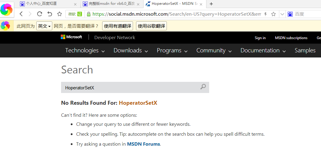 Msdn Free Download For Vb60 Finding Downloading and