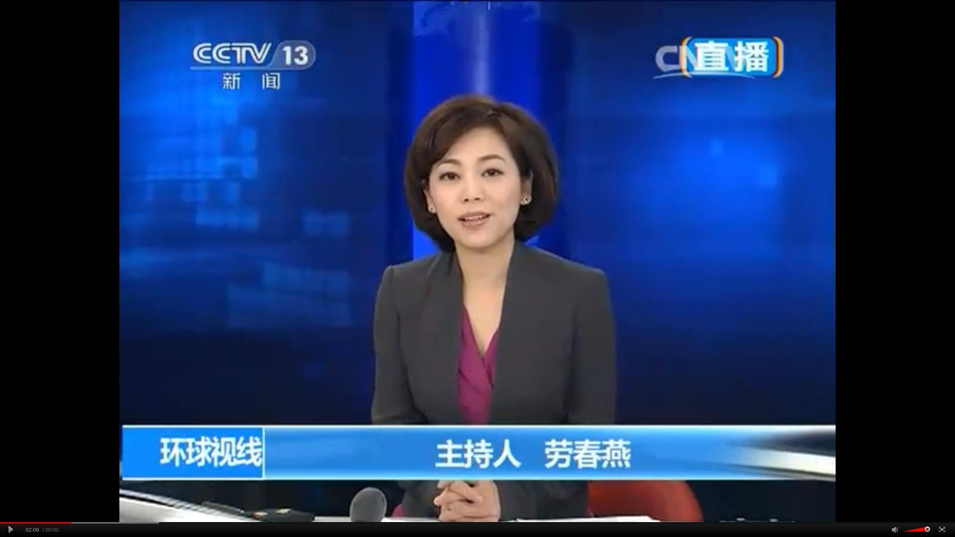 财经新闻_中央财经《第一时间》的主持人是谁? 还有新闻频道十.